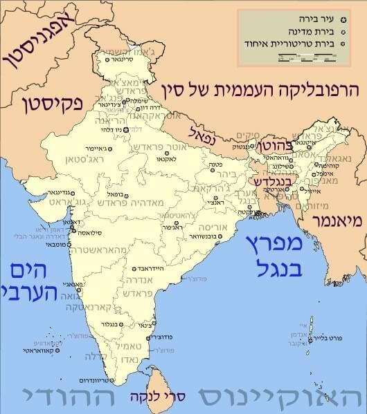 מפת הודו